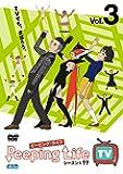 Peeping Life TV シーズン1 ?? Vol.3 [DVD]
