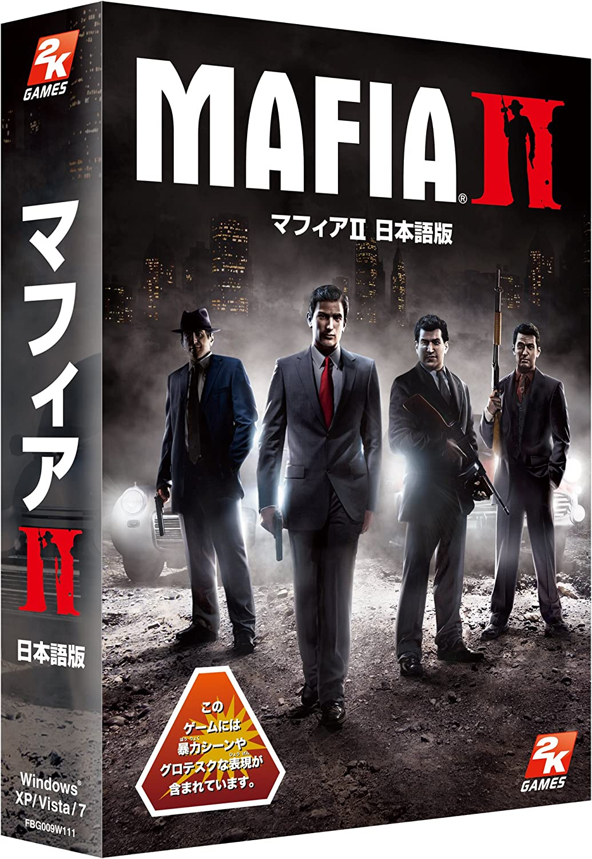 マフィア 2 攻略