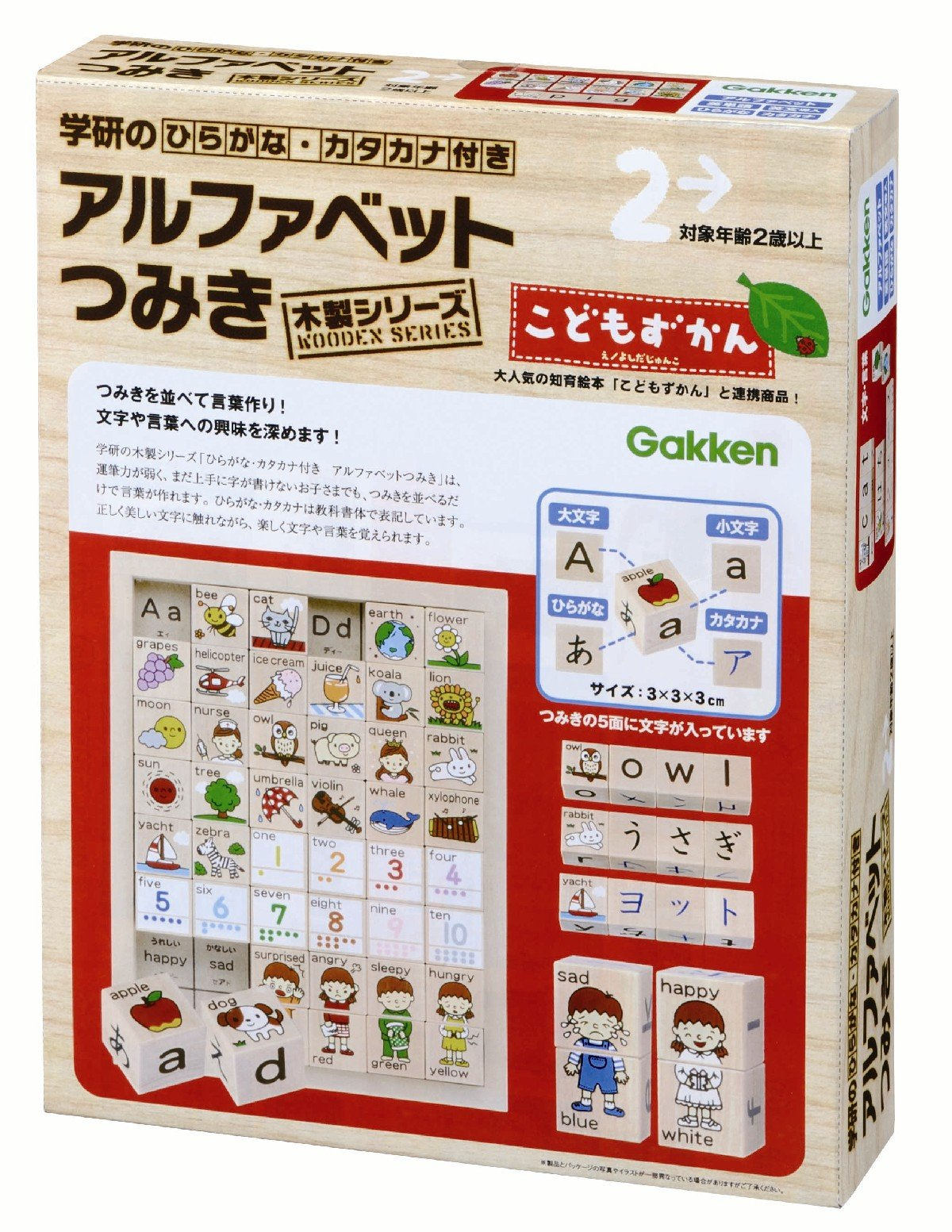 Wooden Hiragana, Katakana series with alphabet blocks (japan import) by Gakken by Gakken (Image #1)
