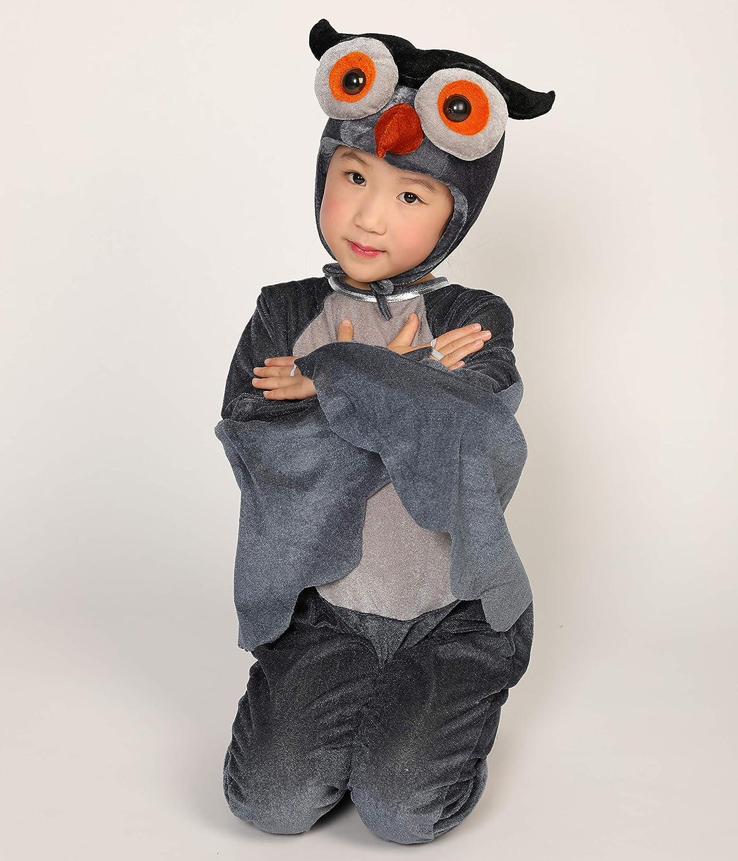 LOLANTA Disfraces de Animales para niños para el Rendimiento ...