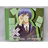 【ドラマCD】KISS×KISS collections Vol.9 ツンデレキス  (CV.神谷浩史)