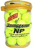 ブリヂストン(BRIDGESTONE) ノンプレッシャーテニスボール 30個入 BBA460T