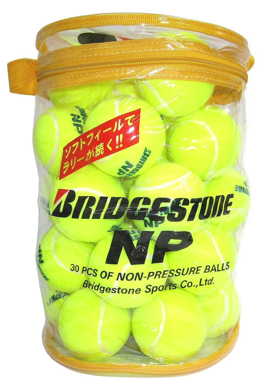 Bridgestone (Bridgestone) Non-pressure Tennis Balls Bba460t 30 Pcs [Sports] (japan import): Amazon.es: Deportes y aire libre
