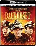 Backdraft [Blu-ray]