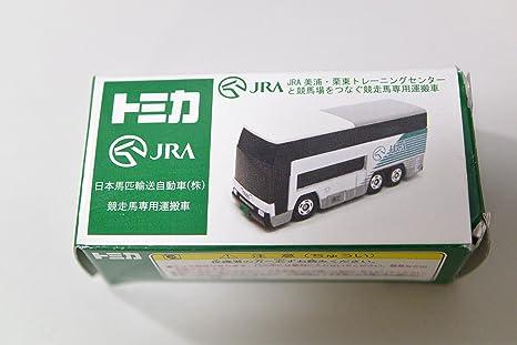 日本馬匹輸送自動車