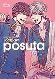 同人誌セレクション posuta (The best best)