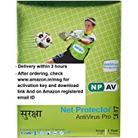 NPAV Net Protector Anti-Virus Pro 2018 - 1 PC, 1 Year (Email Delivery in 2 Hours- No CD)