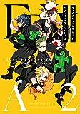 ファイナルファンタジーXV 公式コミックアンソロジー 2 (電撃コミックスNEXT)
