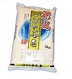 30年産 【精米】新潟県産(辰巳屋産地直送米) 白米 こしいぶき 5kg