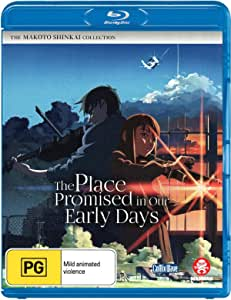 The Place Promised In Our Early Days (blu-ray)