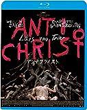 アンチクライスト [Blu-ray]