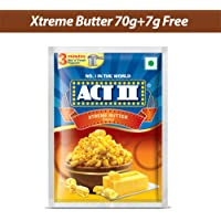 Act II Xtreme Butter, 70g