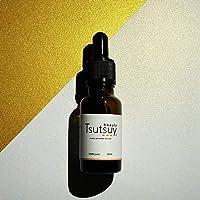 Aceite de Semilla de Tuna 20ml Antiedad, Efecto Tensor, Poderoso Humectante, 100% Puro, Natural y Prensado en Frío/Tsutsuy Beauty