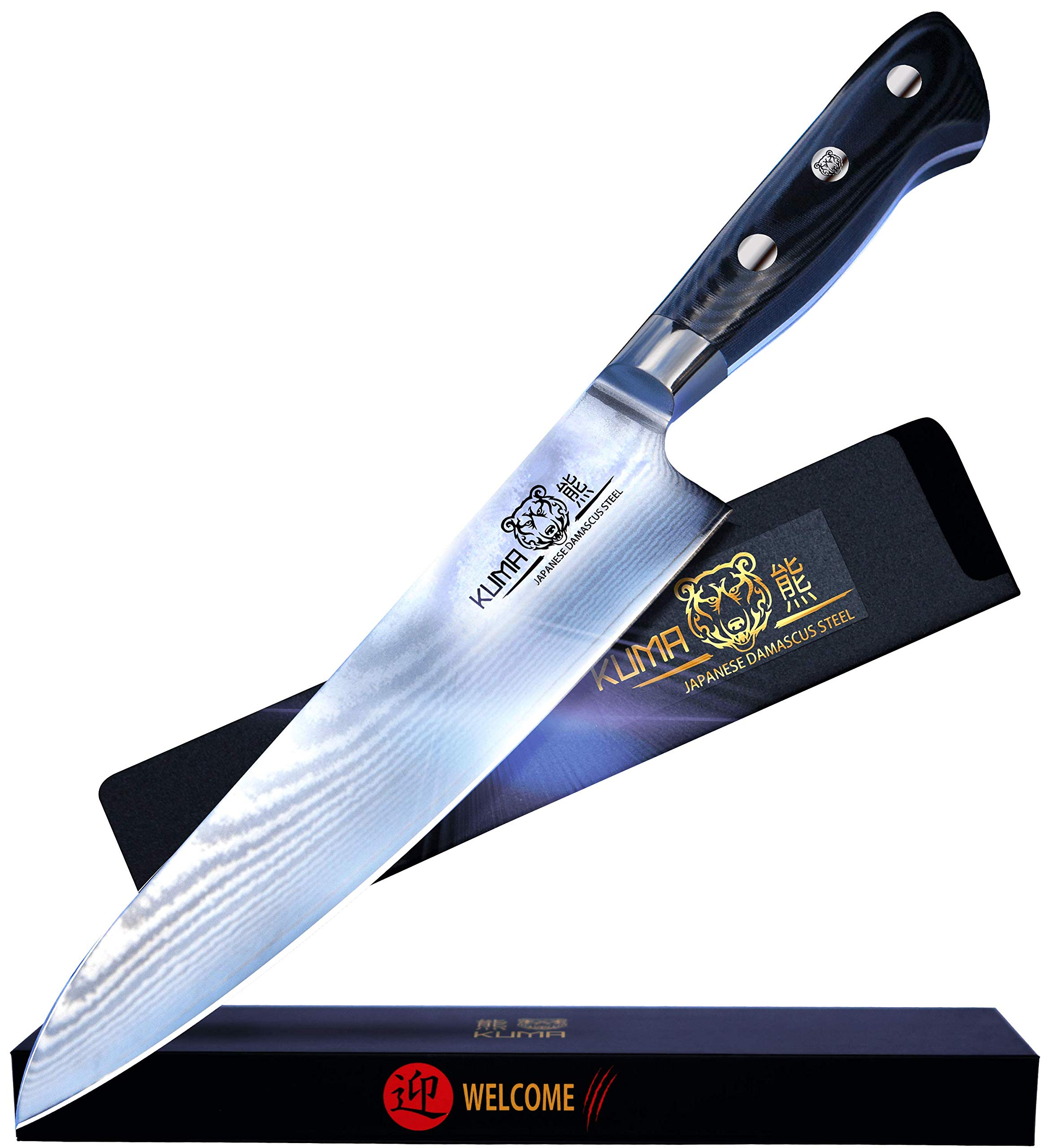 KUMA Professional Damascus Steel Knife - 8 inch Chef Knife with Hardened Japanese Carbon Steel - Stain & Corrosion Resistant Blade - Balanced Ergonomic Handle & Sheath - Safe, Easy Meal Prep