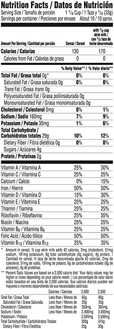 Amazon.com : Rice Krispies Treats, Breakfast Cereal, 20.8oz(Pack of 6) : Grocery & Gourmet Food