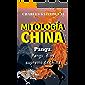 MITOLOGÍA CHINA: Pangu, dios supremo de China (Mitología Speed nº 9)
