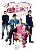 [DVD]恋せよ姐GO! DVD-BOX3