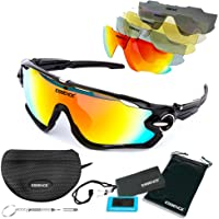 essence''''' polarizada Deportes Gafas de Sol/Ciclismo para Hombres Mujeres-Deporte al Aire Libre esquí de Conducción de Pesca de Golf – Protección UV400 polarizada – Accesorios incluidos
