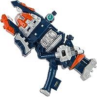Lightseekers Weapon Pack, C-Tech Cannon