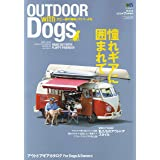 PEAKS7月号増刊 OUTDOOR with Dogs