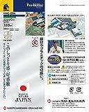 KEIBA Pro-Hobby Diagonal Cutting Nipper