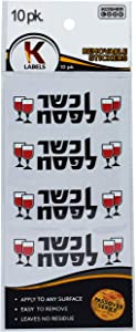 """The Kosher Cook Passover Labels 10 Pack - Kosher LPesach"""" Cabinet, Closet and Pantry Stickers - Pesach Seder and Kitchen Accessories"""
