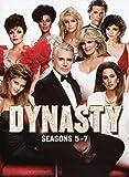 Dynasty (Seasons 5-7)