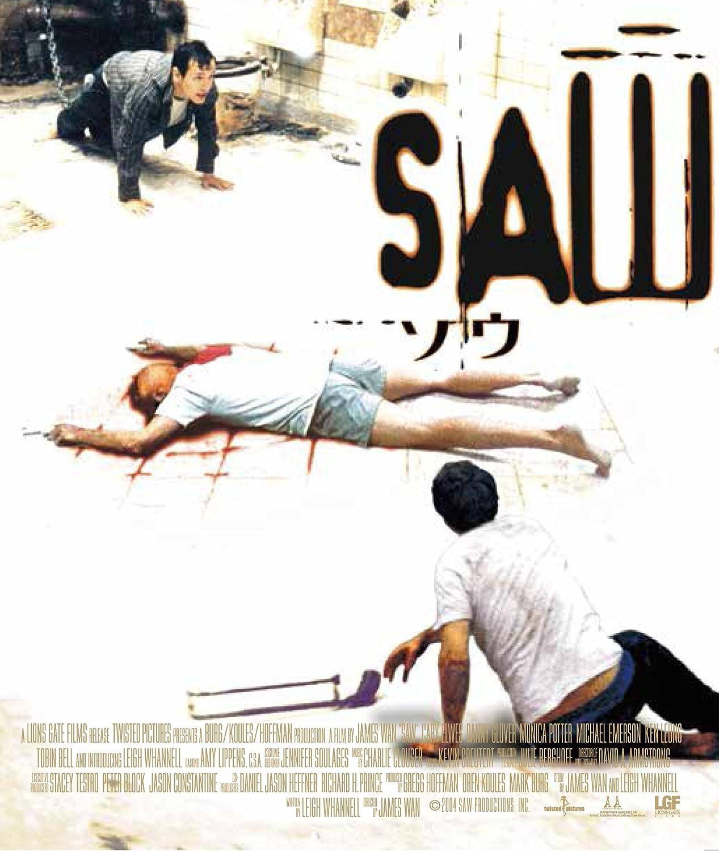 ホラー映画(洋画)『SAW』