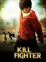 Kill Fighter