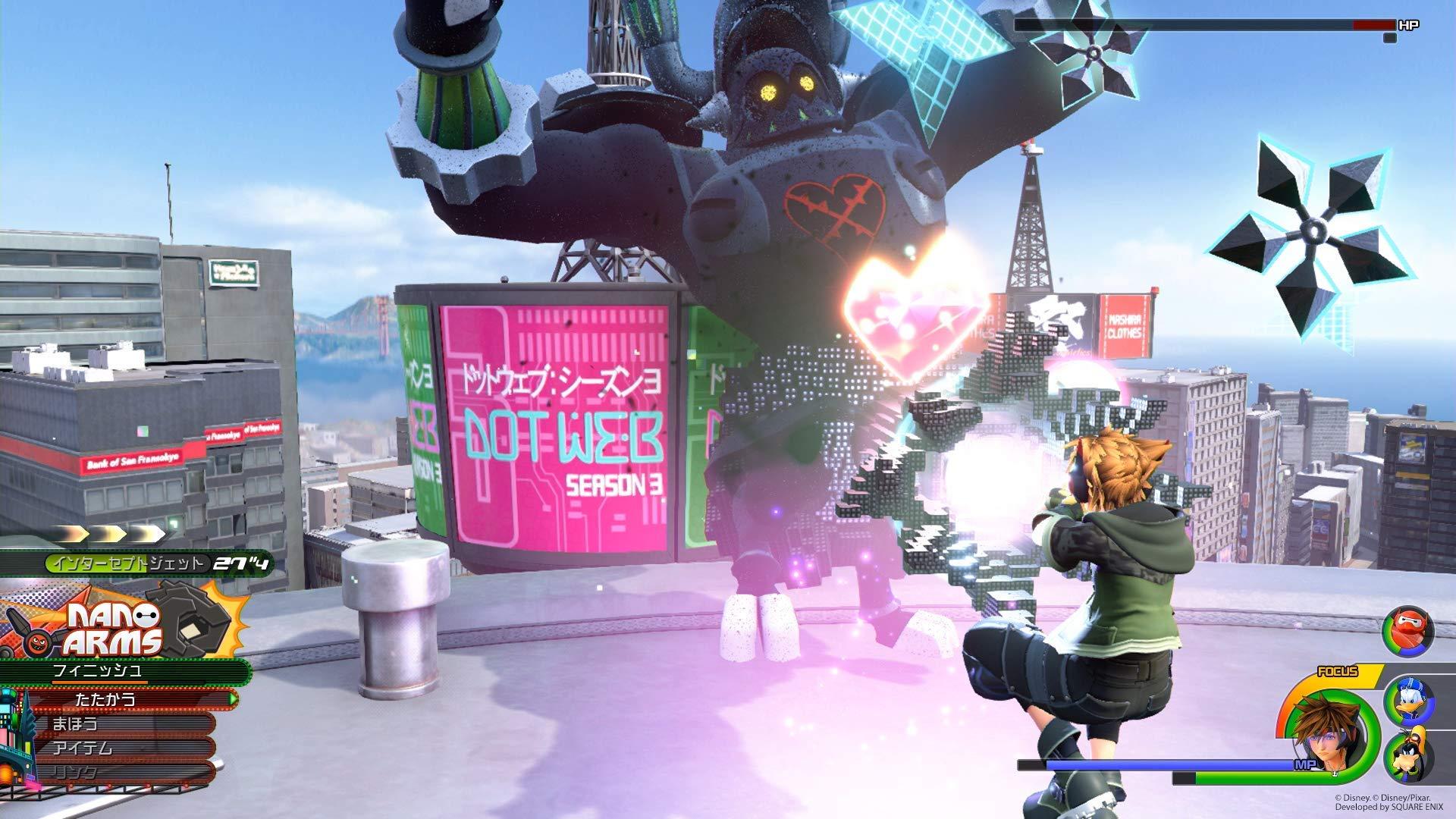 Kingdom Hearts III - Xbox One by Square Enix (Image #27)