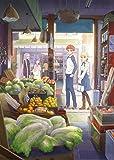 衛宮さんちの今日のごはん 1(完全生産限定版) [Blu-ray]