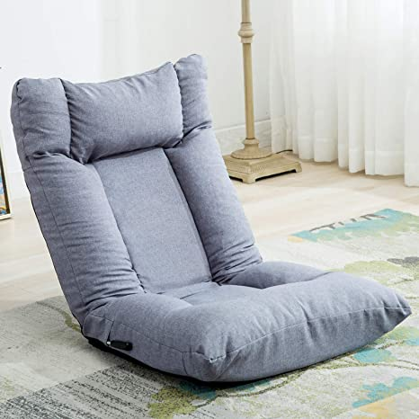 ANJ Adjustable Floor Chair Cushion Gaming Chair Folding Lazy Sofa Chair -  Light Grey
