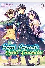 Seirei Gensouki: Spirit Chronicles Volume 3 Kindle Edition
