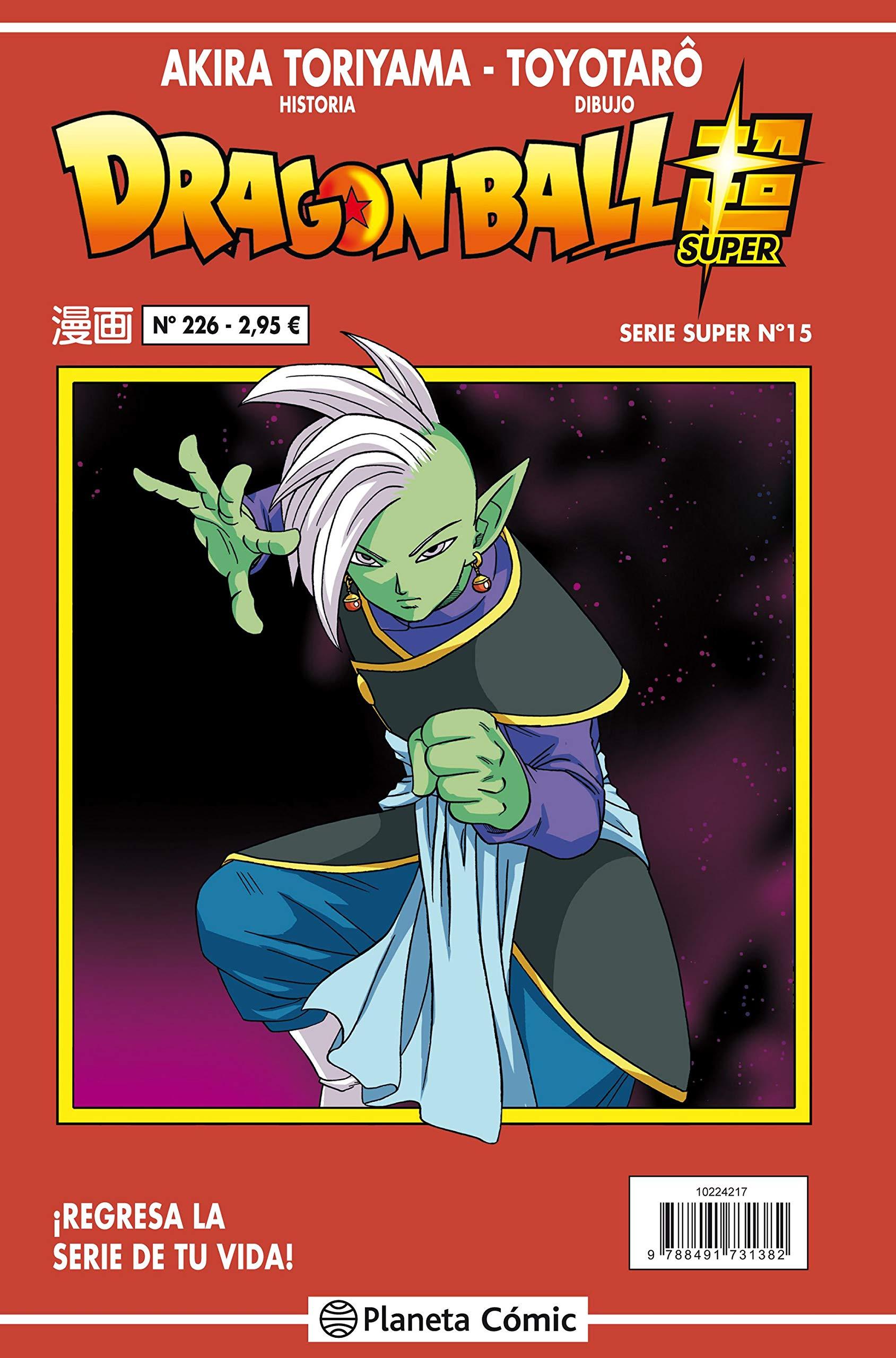Dragon Ball Serie roja nº 226 (Manga Shonen) Tapa blanda – 27 nov 2018 Akira Toriyama Daruma Planeta DeAgostini Cómics 8491731385