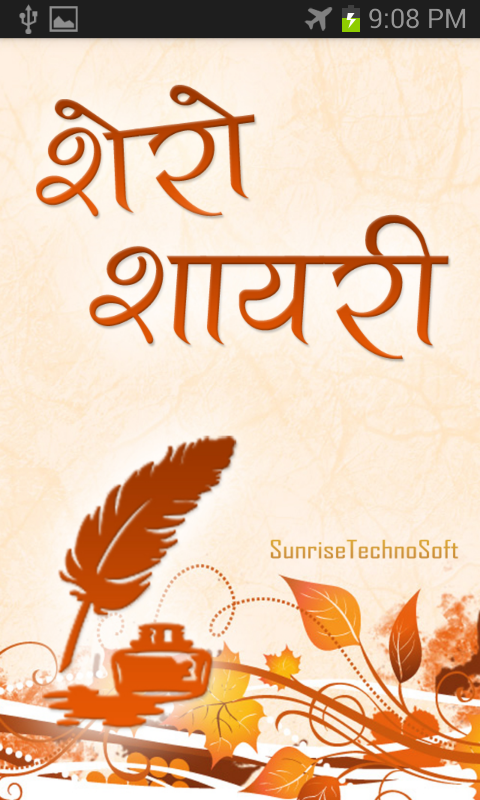 Hindi Shayri Book