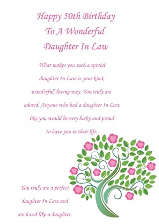 Daughter In Law 50 Birthday Card Amazon Office Products