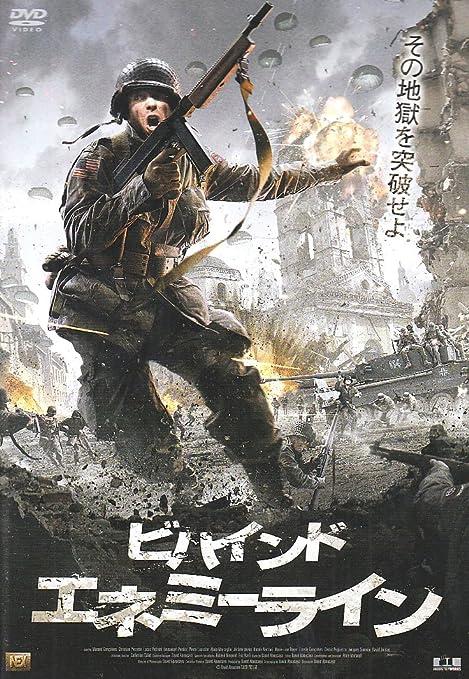Amazon | ビハインド・エネミー・ライン [DVD] | 映画