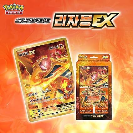 Volcanion Pokemon 2016 Collectors Chest Treasure Tin Magearna and Shiny Mega G