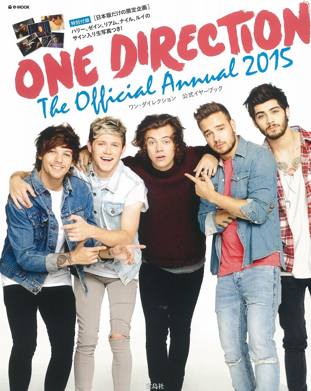 One direction the official annual 2015 one direction the official annual 2015 5 e mook amazon voltagebd Image collections