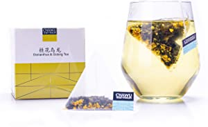 Sweepstakes - Cha Wu-Osmanthus & Oolong Tea Bag
