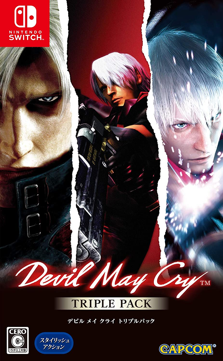 Amazon Com Devil May Cry Triple Pack Switch Amazon Co Jp限定 オリジナルデジタル壁紙 Pc スマホ 配信 付 Video Games