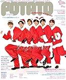 POTATO(ポテト) 2019年 01 月号 [雑誌]