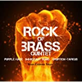 ロック・オブ・ブラス・クインテット Vol.1 (Rock of Brass Quintet - Purple Haze / Immigrant Song / Eruption-Tarkus) [CDマキシシングル]