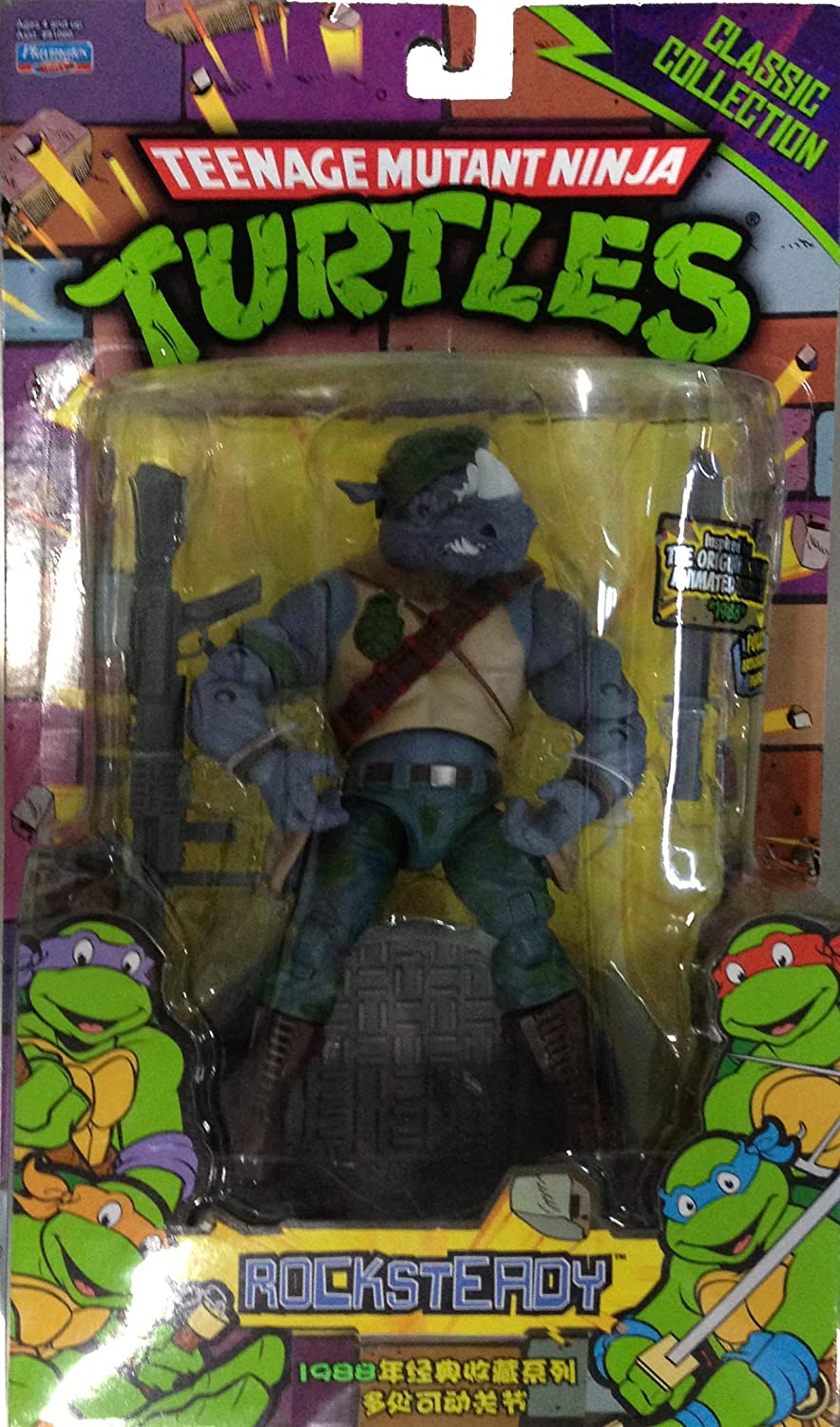 Teenage Mutant Ninja Turtles Rocksteady Classic Collection ...