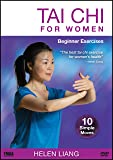 Tai Chi for Women Beginner Exercises with Master Helen Liang (YMAA) **NEW* BESTSELLER**