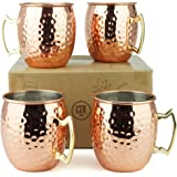 PG Moscow Mule Mugs | Large Size 19 ounces | Set of 4 Hammered Cups | Stainless Steel Lining | Pure Copper Plating | Gold Bra