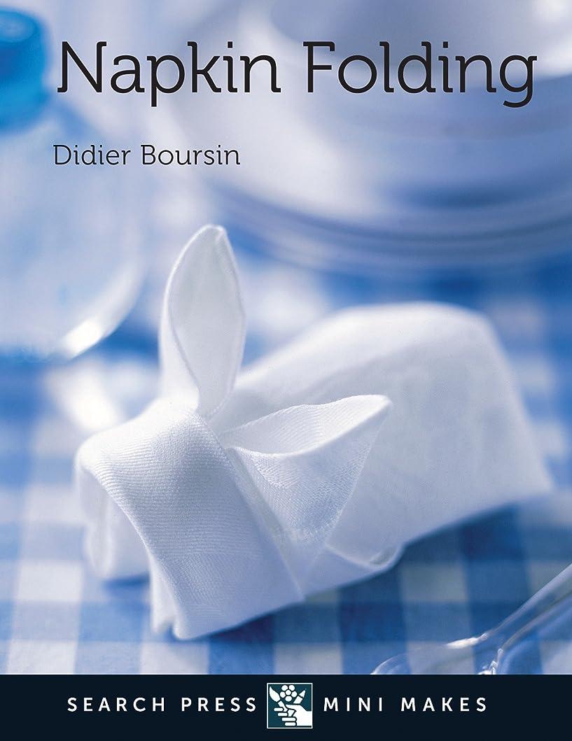 社会トーク大聖堂The New Art of Cooking: A Modern Guide to Preparing and Styling Delicious Food (English Edition)