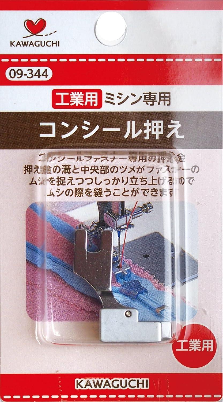 Estuario oculto sujetador s?lo prensatelas (la recta) m?quina de coser industrial de 09 a 344 (jap?n importaci?n): Amazon.es: Juguetes y juegos