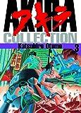 Akira Collection Seconda Ristampa 3
