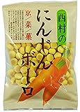 Nishimura西村胡萝卜小馒头95g(日本进口)